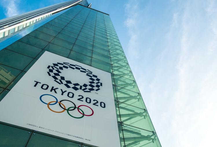 Tokyo 2020 licensing office